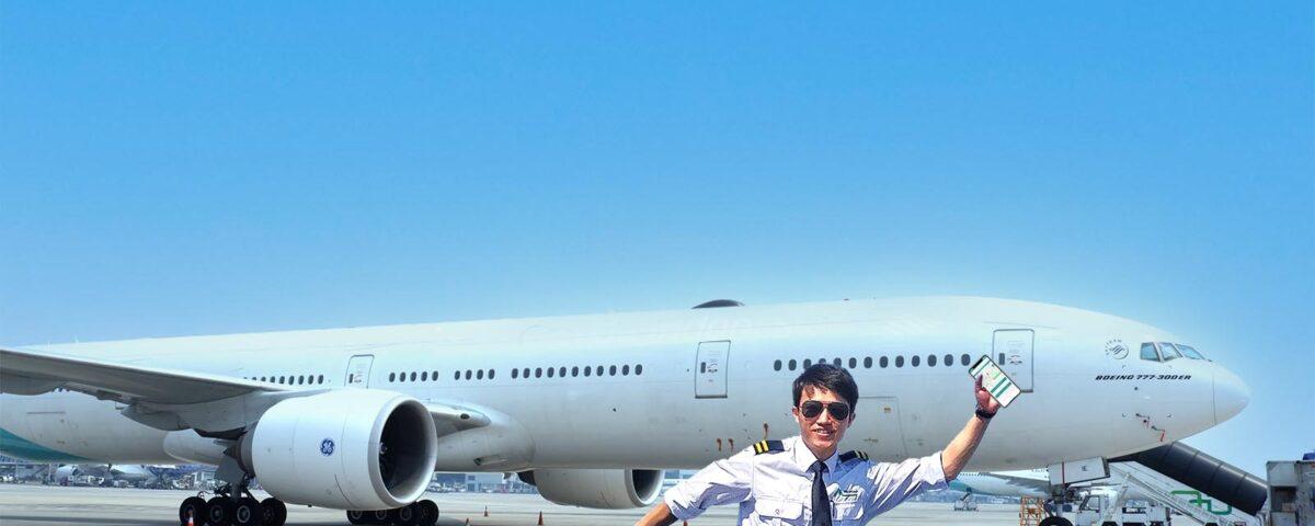WeGo start met vliegtuigdelen!